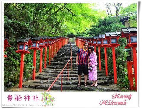 Day 5(4) : 夏の京都‧貴船神社「七夕笹飾りライトアップ」