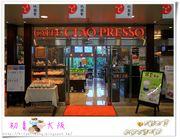 Day 6(1) : 京都朝食「CAFFE CIAO PRESSO」~ 大阪