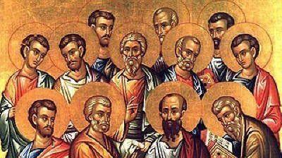 Апостол черпи  за имен ден днес