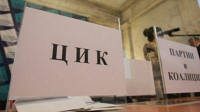 До 3 млн. лв. могат да ползват партии и коалиции за предизборната си кампания