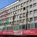 БСП обяви предложението си за ЦИК, Емил Войнов е кандидатът за зам.-председател