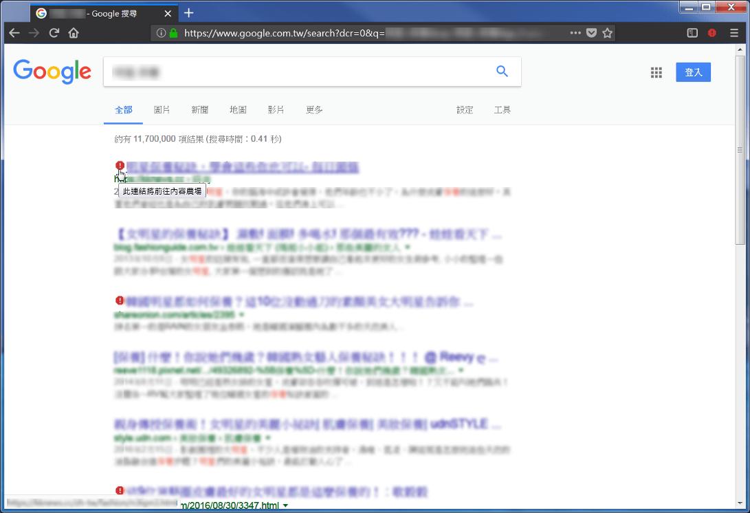 「终结内容农场」- 开源易用的浏览器插件,垃圾网站的末日。