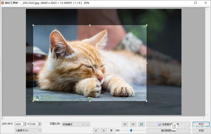 不能错过!windows平台3款免费超好用的图片类App