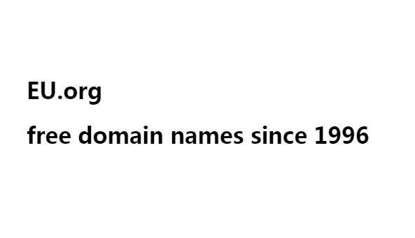 免费申请 EU.org 域名