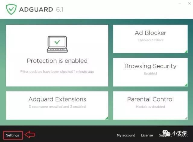 Adguard — 最强的广告屏蔽神器