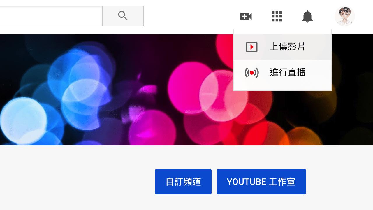 YouTube 的超强在线视频编辑工具,可自动追踪面部添加马赛克