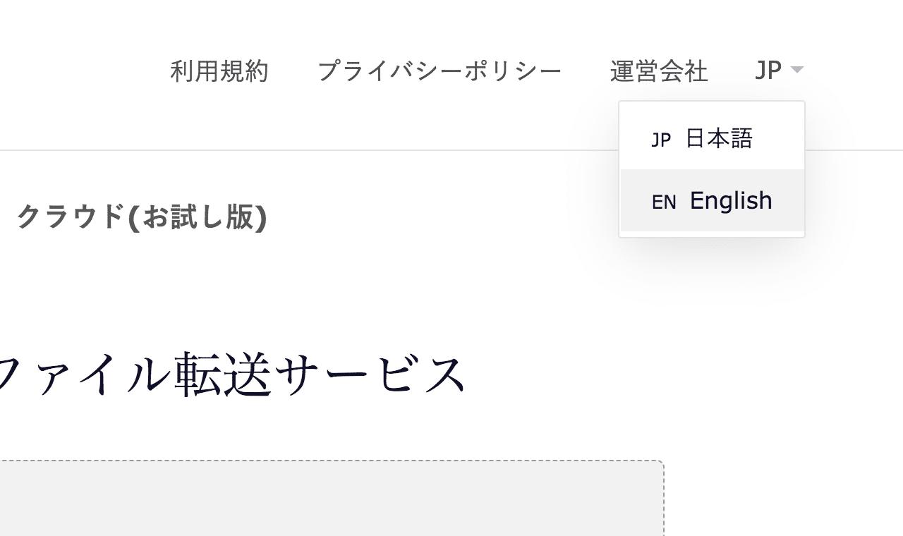 ACdata – 日本免费文件分享空间,不用注册、批量上传、密码保护及合并压缩下载