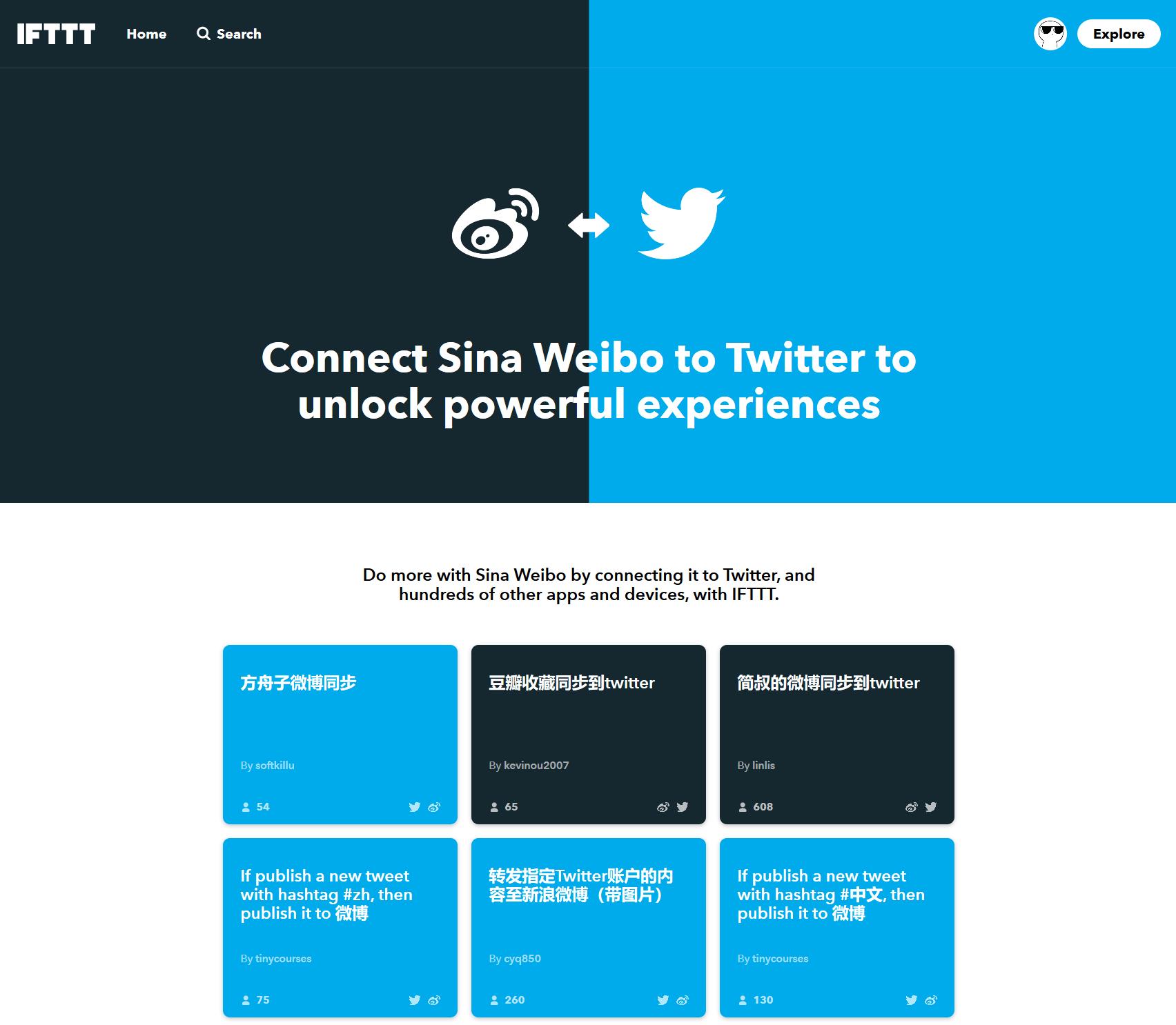 IFTTT + Integromat 实现微博无缝同步 Twitter