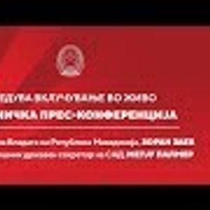 Заедничка прес конференција на Заев и Метју Палмер (живо)