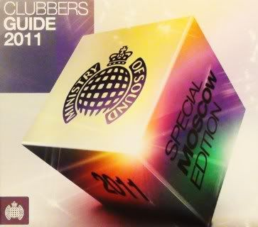 Clubbers Guide 2011, Special Moscow Edition (2011)