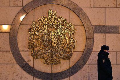Британских дипломатов вышлют из России