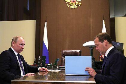 Россияне получили новое правительство