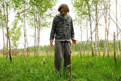Создавшего питомник редких растений россиянина лишили земли