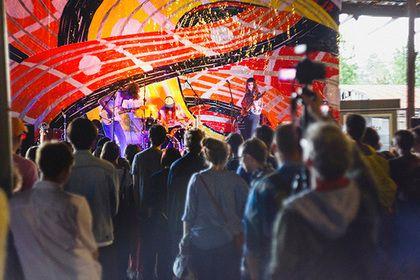 Фестиваль «Форма» объявил полную программу