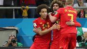 世界盃16強賽事精華- 日本 V 比利時