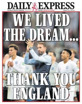 World Cup 2018: 'England will be better for experience' - England pundit reactionの代表サムネイル