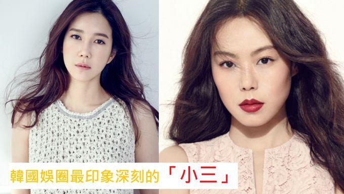 韓國娛圈最印象深刻的「小三」