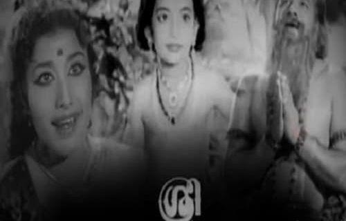 Sree Guruvayoorappan FULL movie