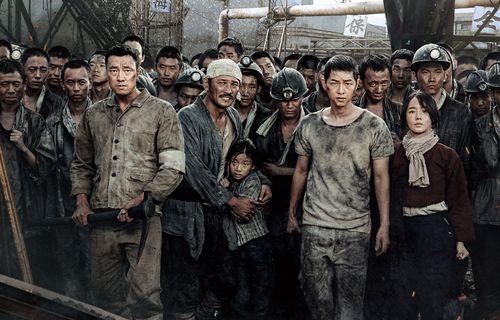 Battleship Island film complet