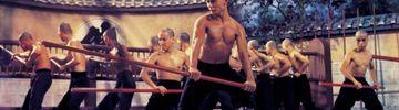 La 36ème Chambre de Shaolin