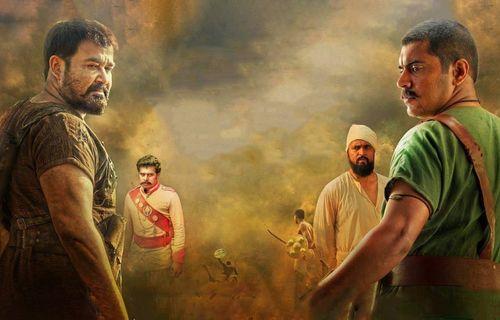 Kayamkulam Kochunni FULL movie