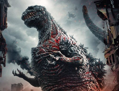 Godzilla: Resurgence film complet