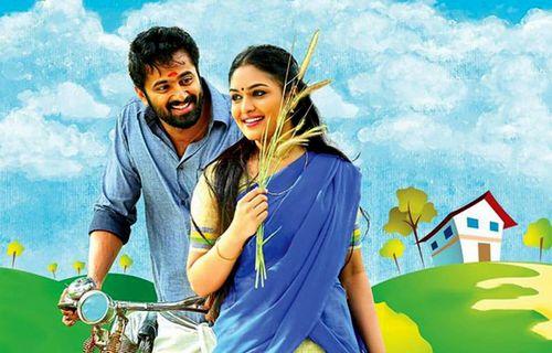 Oru Murai Vanthu Paarthaya FULL movie