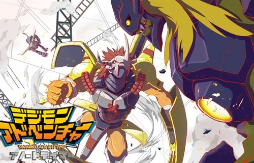Digimon, le film film complet