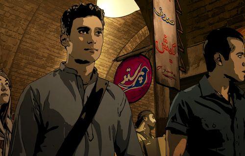 Téhéran Tabou film complet