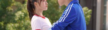 Falling Love At First Kiss