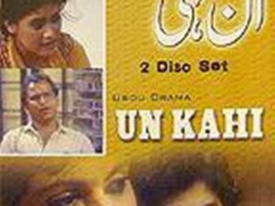 watch Ankahi streaming
