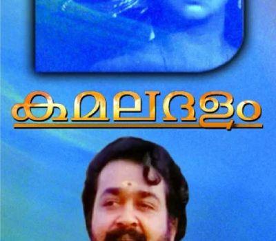 Kamaladalam online
