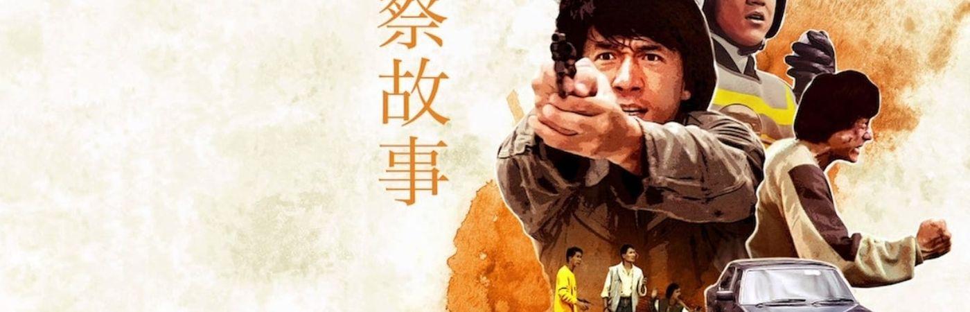 Voir film Police Story en streaming