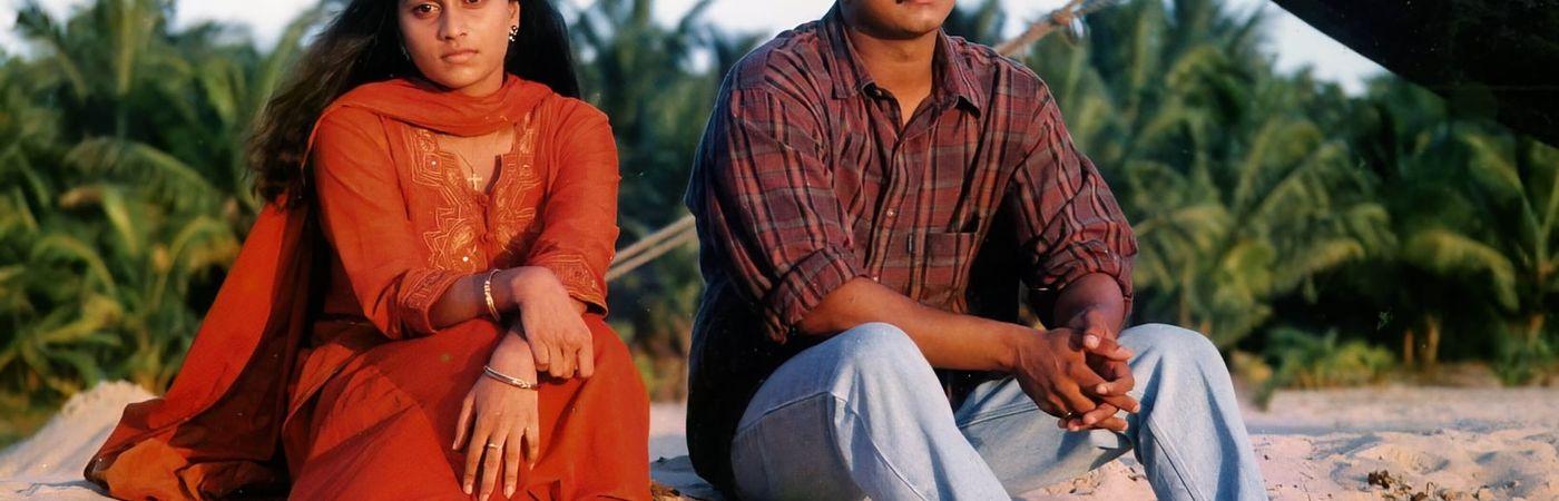 Voir film காதலுக்கு மரியாதை en streaming