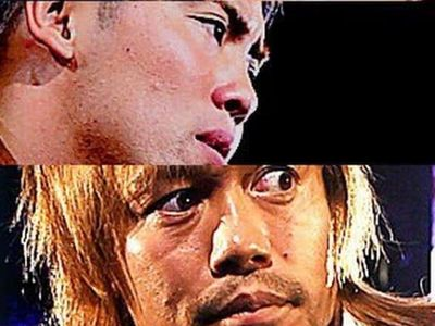 watch NJPW New Year Dash 2019 streaming