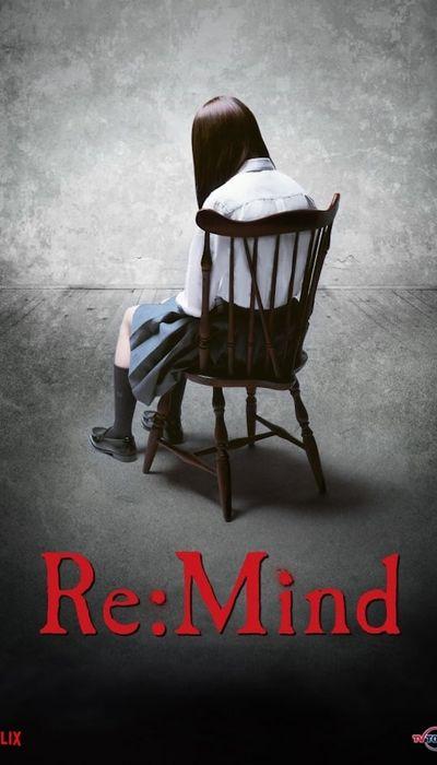 Re:Mind movie