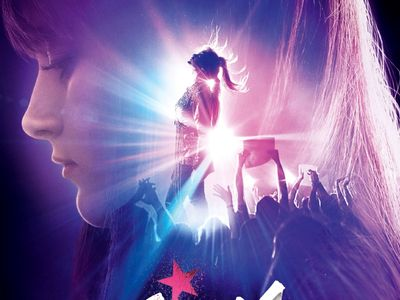 watch Jem and the Holograms streaming