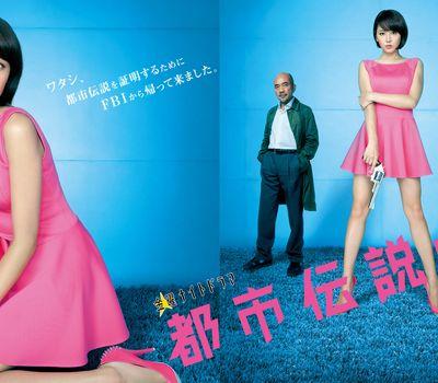 I Love Tokyo Legend - Kawaii Detective - online