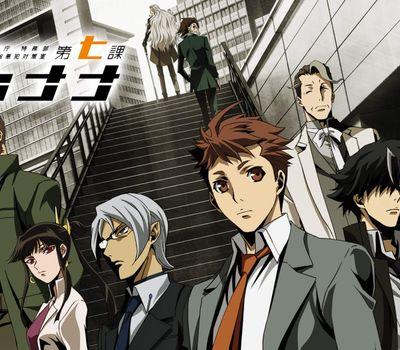 Special 7: Special Crime Investigation Unit online