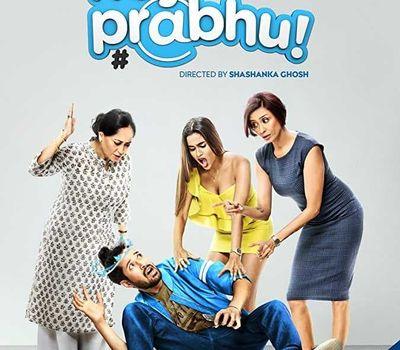 Hey Prabhu! online