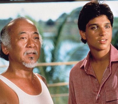 The Karate Kid Part II online