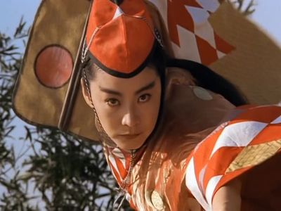 watch The Legend of the Swordsman streaming