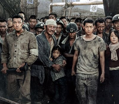 The Battleship Island online