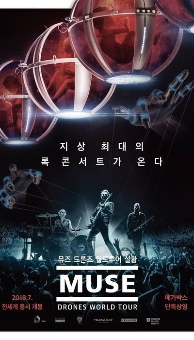 Muse: Drones World Tour movie