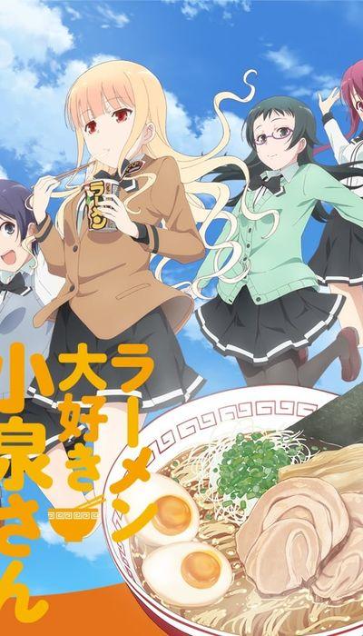 Ms. Koizumi Loves Ramen Noodles movie