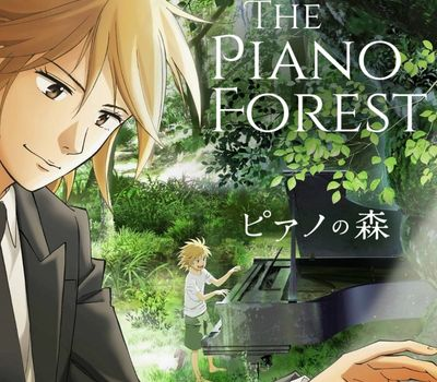 The Piano Forest online