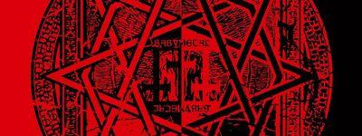 LIVE AT BUDOKAN ~RED NIGHT & BLACK NIGHT APOCALYPSE~ online