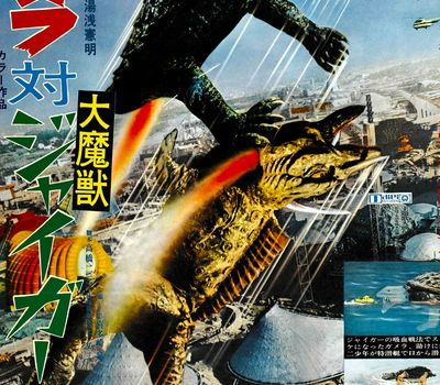 Gamera vs. Jiger online
