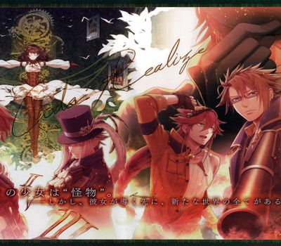 Code:Realize: Guardian of Rebirth online