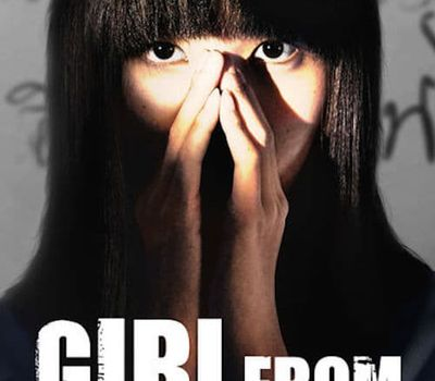 Girl From Nowhere online